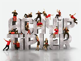 Acayip Tipler Logo / Profil Resmi