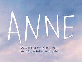 Anne Logo / Profil Resmi