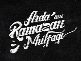Arda'nın Ramazan Mutfağı Logo / Profil Resmi