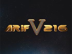 Arif V 216 - Kubilay Aka Kimdir?