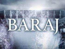 Baraj Logo / Profil Resmi