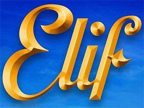Elif Logo / Profil Resmi