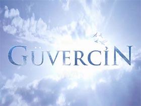 Güvercin Logo / Profil Resmi