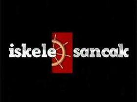İskele Sancak Logo / Profil Resmi