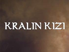 Kralın Kızı Logo / Profil Resmi