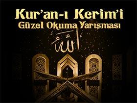 Kur'an-ı Kerim'i Güzel Okuma Yarışması Logo / Profil Resmi