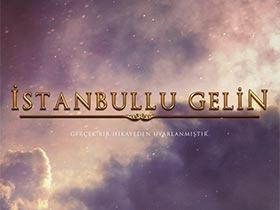İstanbullu Gelin - Orhan Eşkin - Erham Kimdir?