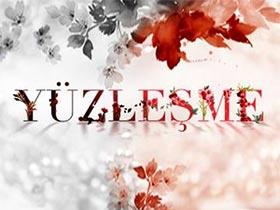 Masal Çiçeği Logo / Profil Resmi