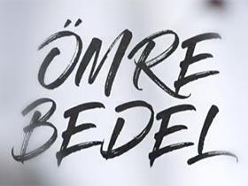 Ömre Bedel Logo / Profil Resmi