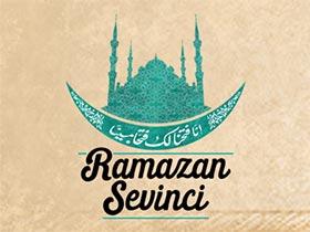 Ramazan Sevinci Logo / Profil Resmi